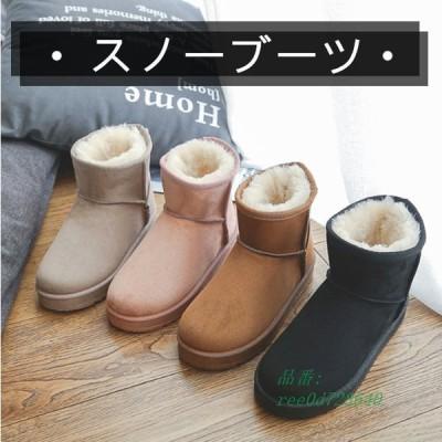 スノーブーツ レディース 冬用 ショートブーツ 雪用ブーツ 防滑の綿靴 ファッション 歩きやすい 防水ファブリック