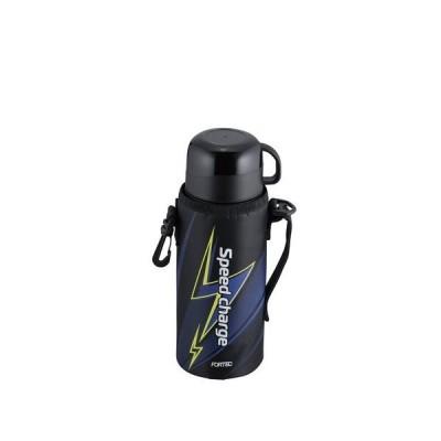 和平フレイズ フォルテック2WAYボトル カップ&ダイレクト/800ml RH-1279 サンダー/800ml