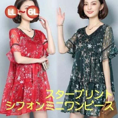 スタープリント☆シフォンミニワンピース<LL~6L><TB-1-0346>