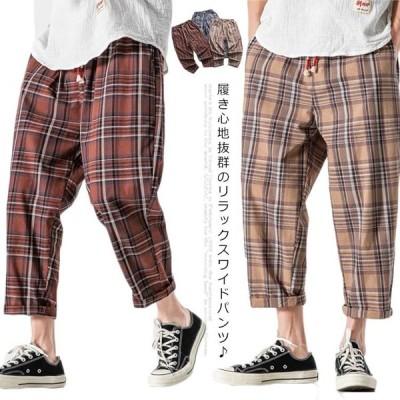 ワイドパンツ メンズ ゆる パンツ ワイドパンツ 春夏秋 大きいサイズ チェック パンツ 9分丈 チェック柄 総柄 ウエストゴム ゆったり パンツ ル