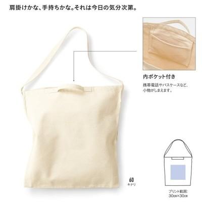 SHB-027 キャンバス ショルダーバッグキャンバス シンプル 無地 アレンジ メンズ レディース 男女兼用 綿100% 2WAY キ12.0oz 内ポケット