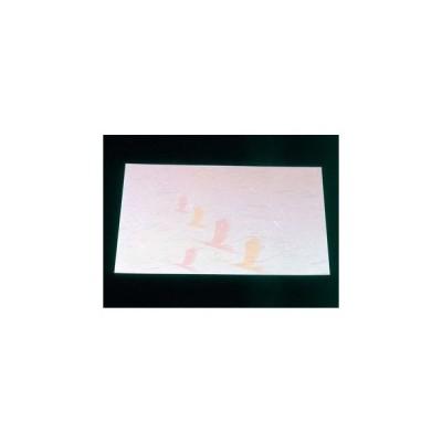 YAMACO/ヤマコー  尺3 懐石まっと 風雅 祝鶴(50枚入)64430