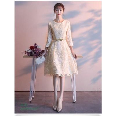 パーティードレス 結婚式 ドレス 成人式 ミディアム丈ドレス フレア 卒業式 お呼ばれドレス 二次会ドレス 大きいサイズ 袖あり ドレス 二次会 パーティドレス