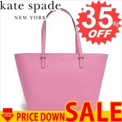 ケイトスペード バッグ トートバッグ kate spade PXRU4545 679 比較対照価格 45,360  円