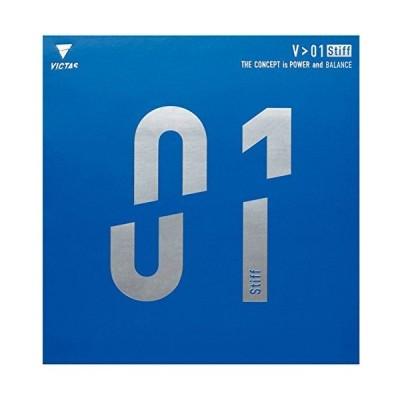ヴィクタス(VICTAS) 卓球 ラバー V01 スティフ 裏ソフト テンション ブラック 2.0 20351