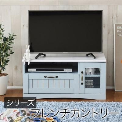 フレンチカントリー テレビ台 テレビボード コンパクト 幅80 奥行 40 テレビラック 32型 姫 フレンチ家具 代引不可