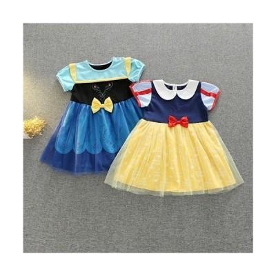 子供用ドレスラアンナ 美女と野獣 仮装 白雪姫  キッズ コスチューム 女の子 プリンセスドレス
