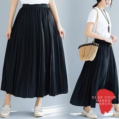 大きいサイズ スカート レディース ファッション ぽっちゃり おおきいサイズ 対応 マキシ丈 プリーツ ロング ウエストゴム フレア M L LL 春夏