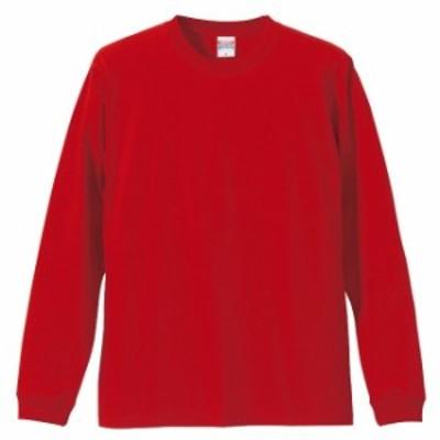 Tシャツ 長袖 メンズ ハイクオリティー リブ付 5.6oz M サイズ レッド 無地 ユナイテッドアスレ CAB