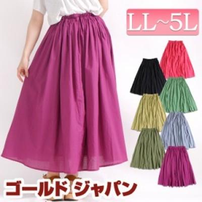 夏新作 大きいサイズ インド綿ボイルフレアスカート   スカート マキシスカート コットンスカート ロングスカート コットン ボイル マキ