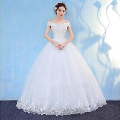 ロングドレス ブライダル ワンピース 冠婚 ロング丈ワンピース 綺麗 結婚式 花嫁 パーティードレス プリンセスライン ウエディングドレス レース お呼ばれ