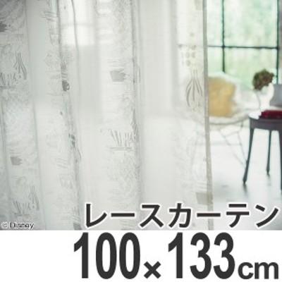 【最大1000円OFFクーポン配布中】 カーテン レースカーテン スミノエ アリス ティーカップ 100×133cm ( 送料無料 カーテン レース