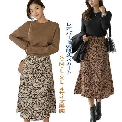レオパード スカート ロング ヒョウ柄 豹柄 スカート 大きいサイズ スカート S M L XL 裏地 柄