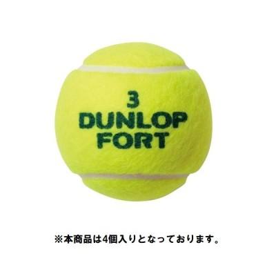ダンロップ DUNLOP フォート(プレッシャーライズド テニスボール) 4個入り 硬式テニスボール FORT4(イエロー)