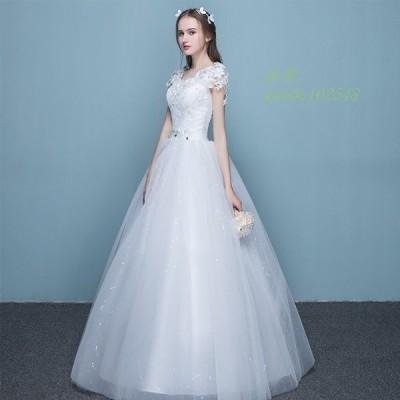 ウェディングドレス レディース 花嫁 二次会 Vネック ドレス ロングドレス 撮影用 結婚式 プリンセスドレス 締め上げタイプ