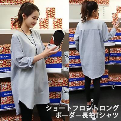 2020新商品!人気ワンピース長袖体型カバーにぴったり春韓国ファッションゆったりオシャレ トレンド レディース