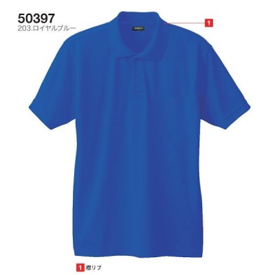 半袖ポロシャツ(胸ポケット有り) 50397(全17色)SS~3L サンプルOK 桑和