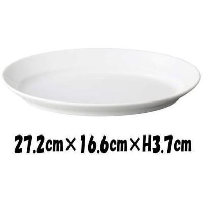 Buffet 27cmパエリアプラター 白い陶器磁器の食器 おしゃれな業務用洋食器 お皿大皿平皿