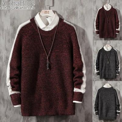長袖セーター ニットセーター メンズ おしゃれ 秋冬 細身 配色 クルーネック 大きいサイズ 秋物 カジュアル