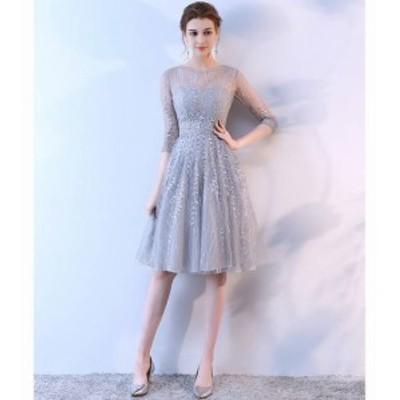ワンピース ドレス ひざ丈 五分袖 シースルー フレア 刺繍 パーティー 上品 フォーマル 結婚式 20代 春夏 d271