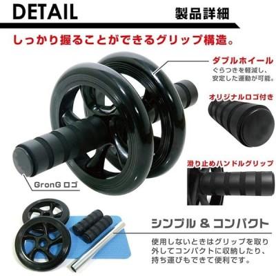 ziyue 腹筋ローラー アクササイズウィル 超静音 アブホイール スリムトレーナー 組み立て簡単 男女通用 膝当てマット付き 日本語説明書