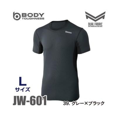 おたふく手袋 デュアルメッシュ JW-601 ショートスリーブ(半袖) Lサイズ グレー×ブラック クルーネックシャツ