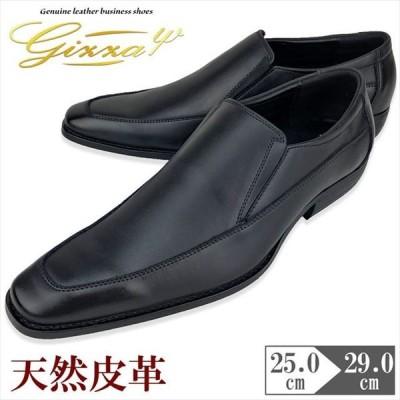 ビジネスシューズ メンズ 革靴 ビジネスレザー 28cm 29cm 大きいサイズ レザー 革 天然皮革 スリッポン フォーマル