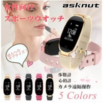 【セール】asknut【翌日発送】多機能スポーツウォッチ 日本語対応GPS付き腕時計 スマートウォッチiPhone 防水 アプリ連動 カメラ付き