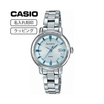 CASIO カシオ 腕時計 レディース シーン SHEEN 電波ソーラー SHW-1900D-7A シルバー 【名入れ刻印】