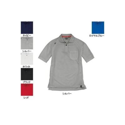 バートル BURTLE 105 半袖ポロシャツ SS シルバー5 かっこいい 作業服 作業着 春夏用