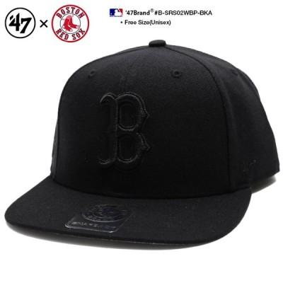 フォーティーセブンブランド 47BRAND メンズ キャップ ブランド スナップバック ボストン レッドソックス MLB公式 オールブラック