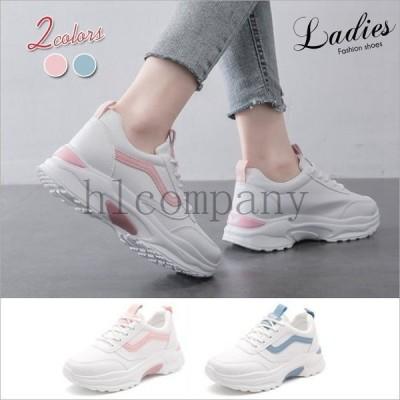 スニーカーコンフォートシューズシューズレディース運動靴スポーツカジュアルシューズ歩きやすい靴レディース靴カジュアルおしゃれ