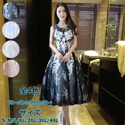 花柄 ブライダルドレス 袖なし ウェディングドレス ミモレ丈ドレス 花嫁 結婚式 お呼ばれ カジュアル レース 豪華 大きいサイズ ブルー ピンク ブラック