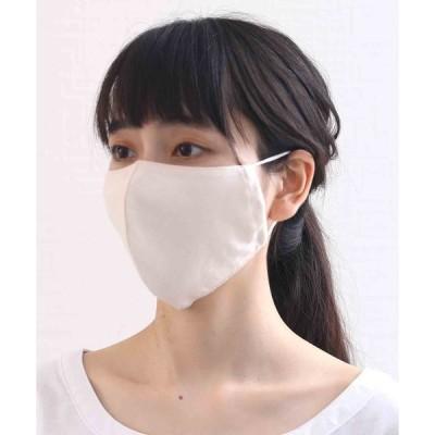 肌ざわり柔らかタッチ 3色マスク 3枚入り