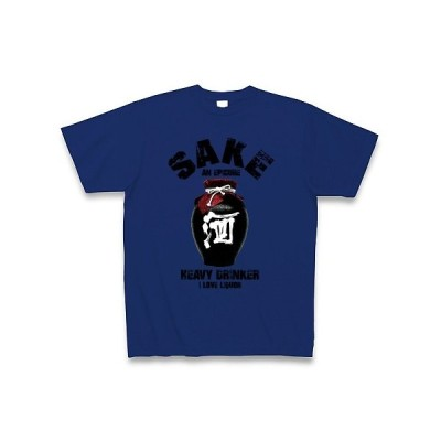 I LOVE 酒 ヴィンテージstyle Tシャツ Pure Color Print(ロイヤルブルー)