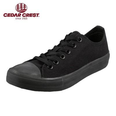 セダークレスト カジュアル CEDAR CREST CC-9144W レディース | ブラック×ブラック