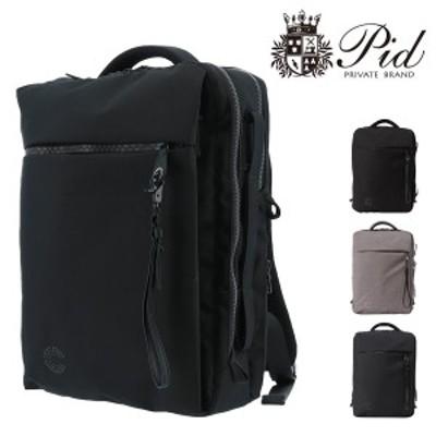 【レビューを書いてポイント+5%】PID ビジネスバッグ 2WAY リュック ノーヴェ メンズ PAN201 ピーアイディ   リュックサック ブリーフ