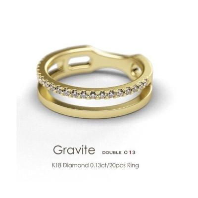 K18 ダイヤモンド 0.15ct リング [Gravite015 -double-]18金 K18 18K ゴールド ダイヤ ダイヤリング 指輪 2連 2連リング 透かし 幅広 フラッグス FLAGS