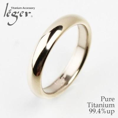 リング 指輪 チタン ゴールド 甲丸 3.5mm幅 名入れ可能 メンズ レディース シンプル 日本製 金属アレルギー対応 U01P
