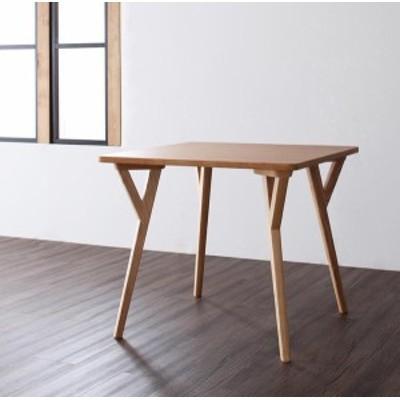 ダイニングテーブル 食卓 センターテーブル リビングテーブル 北欧 テーブル (幅80) 【 送料無料 】