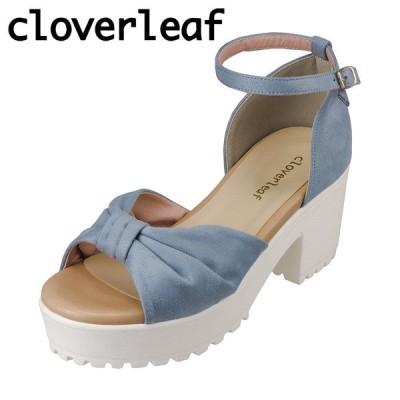 クローバーリーフ cloverleaf CL-1248 レディース | サンダル | 太めヒール チャンキーヒール | 人気 ブランド | ブルー