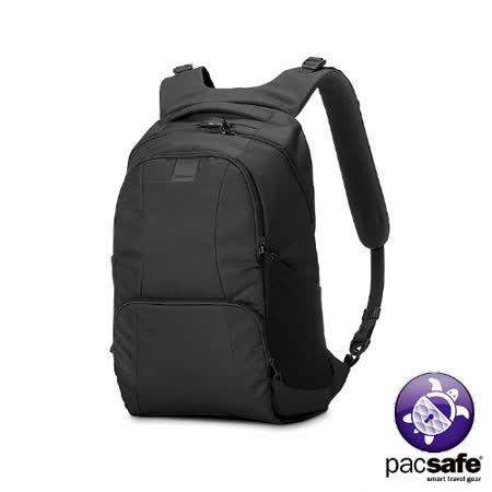 Pacsafe METROSAFE LS450 防盜雙肩背包(25L) (黑色)