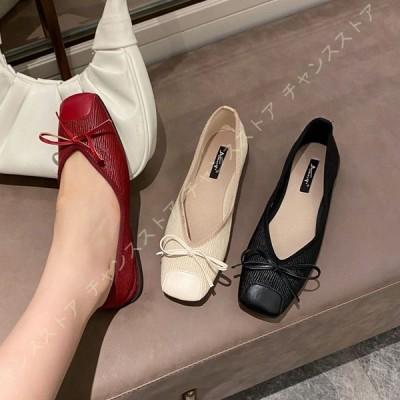 スクエアトゥ  パンプス ローヒール フラットシューズ レディース シンプル 婦人靴 シューズ 痛くない カジュアル 履きやすい 通勤 歩きやすい ぺたんこ