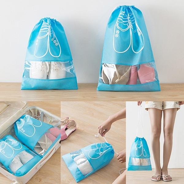 加厚款 束口收納袋 旅行鞋子收納袋 束口袋  防潑水 防塵 鞋子收納袋【RB499】