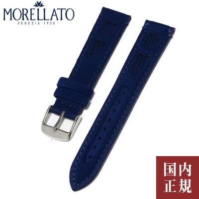 モレラート 腕時計バンド SWIM スイム ブルー(062) X5273C93 [18mm 20mm 22mm] ネコポス便送料無料