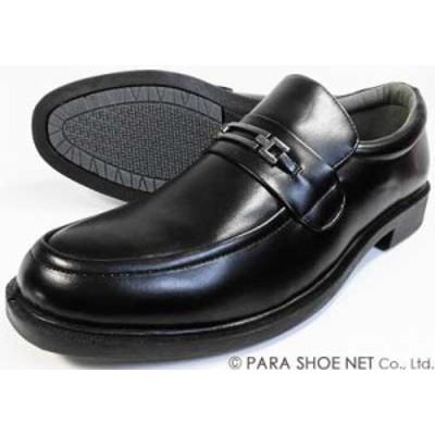 SLOVGH ビットローファー ビジネスシューズ 黒 3E(EEE) 28cm(28.0cm)、29cm(29.0cm)、30cm(30.0cm)【大きいサイズ(ビッグサイズ