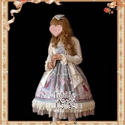 lolita ロリータ 風 天使聖歌隊 コスチューム ハロウィン 文化祭 コミケ イベント仮装 yft1006