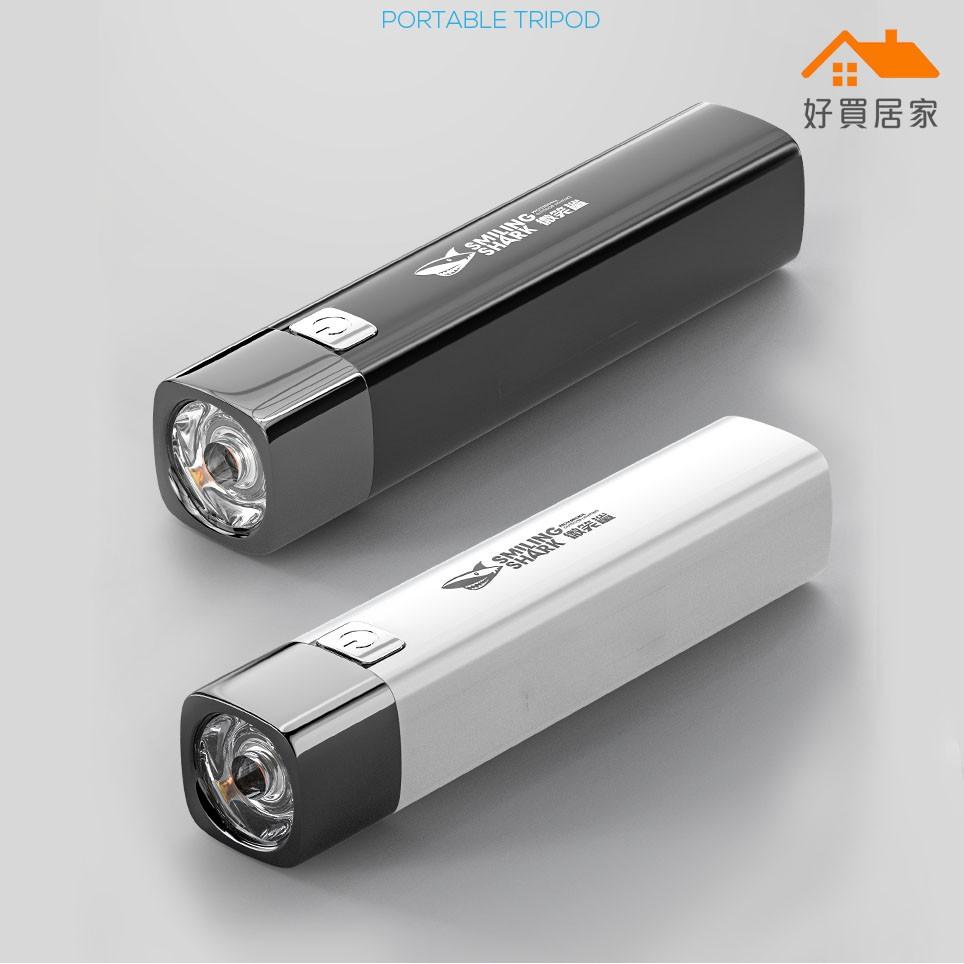 USB充電手電筒【好買居家】手電筒 特種兵強光 充電 充電寶 多功能強光 野外超亮 迷你家用耐用燈 手電筒