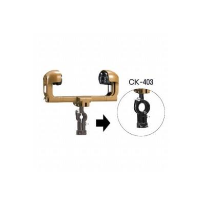 ケーブルカッシャー(I形鋼用)400型(CK-403) 1個価格 未来工業 CK-403