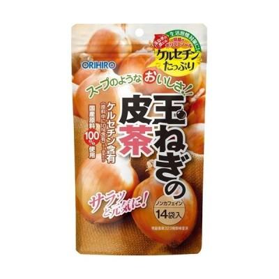 玉ねぎの皮茶 ( 14袋 )/ オリヒロ(サプリメント)